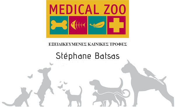 http://www.lovemypet.gr/images/stories/N.ATTIKHS/N.KOSMOS/PET-SHOPS/Mpatsas-Stefanos/pet-shop-mpatsas-stefanos-medical-zoo-pet-shop-neos-kosmos-01.jpg