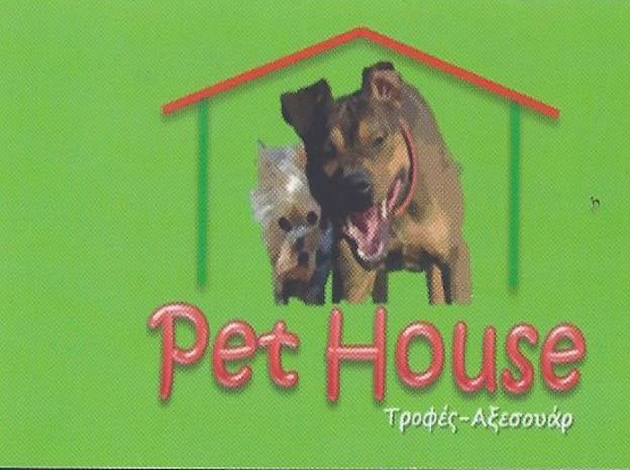 http://www.lovemypet.gr/images/stories/N.ATTIKHS/PEIRAIAS/PET-SHOPS/Pet-House/marinatou-gewrgia-pet-house-pet-shop-peiraias-karta-01.jpg