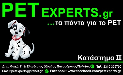 http://www.lovemypet.gr/images/stories/N.THESSALONIKH/PETSHOPS.THESSALONIKH/PANORAMA/Pet-Experts/pet-shop-pet-experts-oustampasidis-stathis-panorama-thessalonikis-karta-2-.jpg